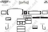 Декоративеые накладки панели VW Transporter T-4, фото 2