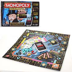 Настольная игра 4007 Монополия с терминалом
