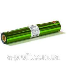 Фольга рулон 320мм 100м зеленая