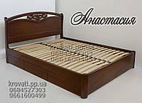 """Кровать двуспальная с матрасом. Кровать деревянная с ящиками """"Анастасия"""" kr.as6.1"""
