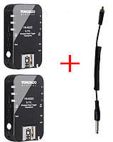 Радиосинхронизатор вспышек Yongnuo Yn-622 для Canon (2 шт) + синхронизатор для студийных вспышек