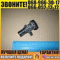 Датчик импульсов (пр-во ERA) (арт. 550126)