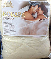 Одеяло шерстяное открытое на двухспальную кровать