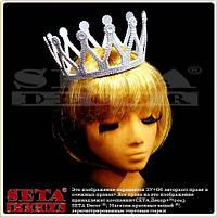 """Белая корона """"Королева"""" карнавальная, пластик"""