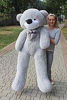 Большой плюшевый мишка Нестор 180 см.Мягкая игрушка.игрушка медведь.мягкие игрушки украина Серый
