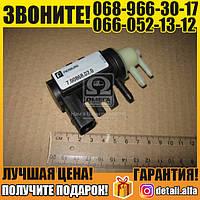 Преобразователь давления, турбокомпрессор, (арт. 7.00868.02.0)
