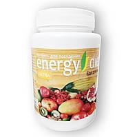 Energy Diet Ultra - Коктейль для похудения (Энерджи Диет Ультра) - банка