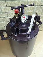 Автоклав бытовой на 12 литровых банок для консервирования пр-во Харьков