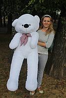 Плюшевый мишка Нестор 160 см.Мягкая игрушка.игрушка медведь.мягкие игрушки украина Белый
