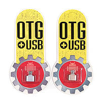 OTG micro USB коннектор THL-T3