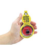 Адаптер OTG MICRO YHL888 mini