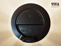 Крышка-поилка для горячих напитков на картонный стакан 420 мл (коричневая)