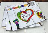 Картина по номерам 40х50 на дереве Мама - Далматинец, Rainbow Art (GXT31012), фото 10