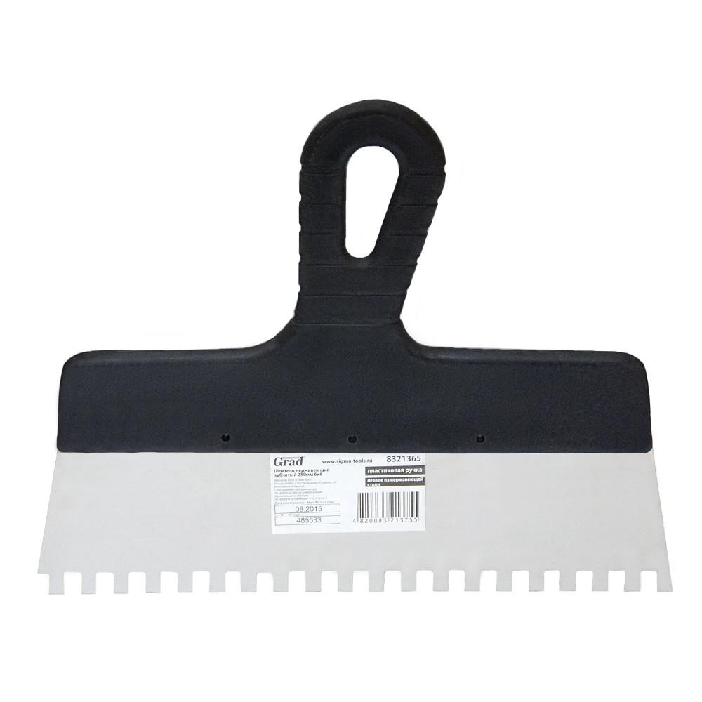 Шпатель зубчатый (нержавеющий) 250мм 6×6 GRAD (8321365)