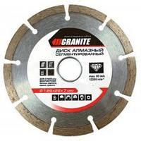 Алмазный диск SEGMENTED 180 мм  GRANITE