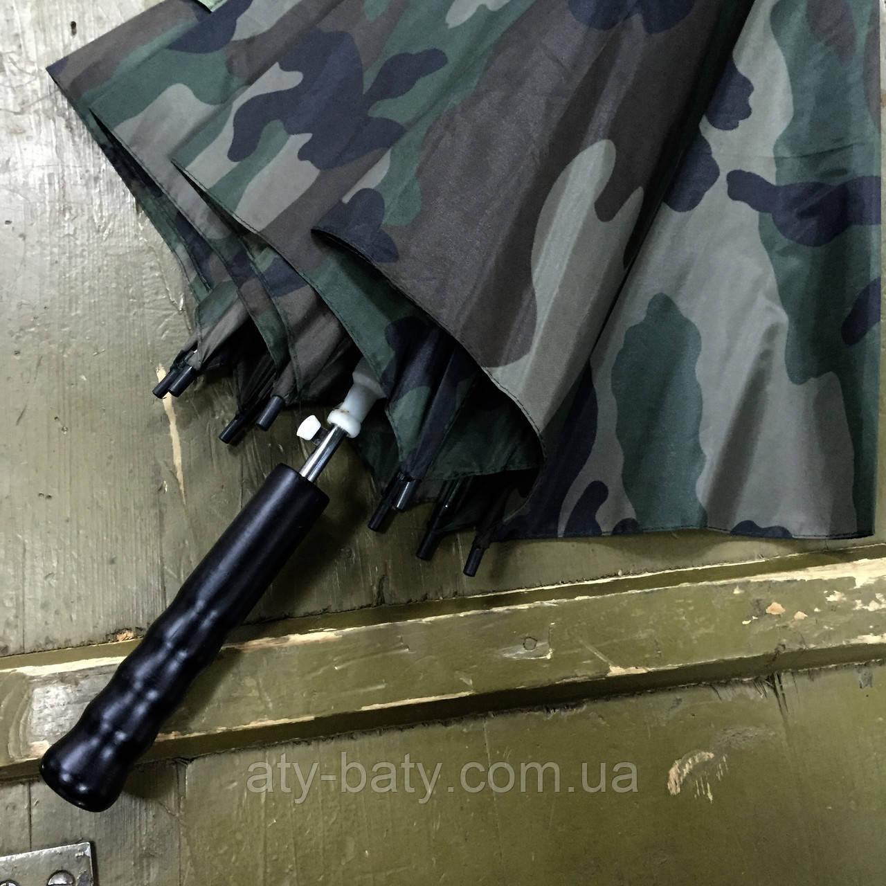 Зонт Mil-tec (10636020)