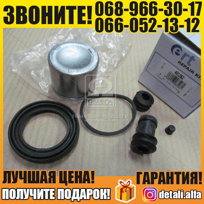 Ремкомплект, тормозной суппорт D41095C (пр-во ERT) (арт. 401362)