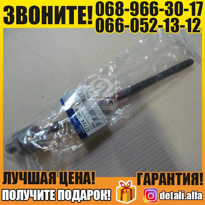 Тяга рулевая (с гу) ХЮНДАЙ Trajet 00- (пр-во Mobis) (арт. 577243A000)