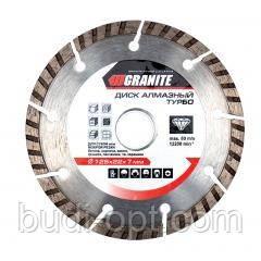 Алмазный круг SEGMENTED TURBO 125 мм  GRANITE - Budi-Opt-Оптовые продажи пен,герметиков и строительного инструмента в Черниговской области