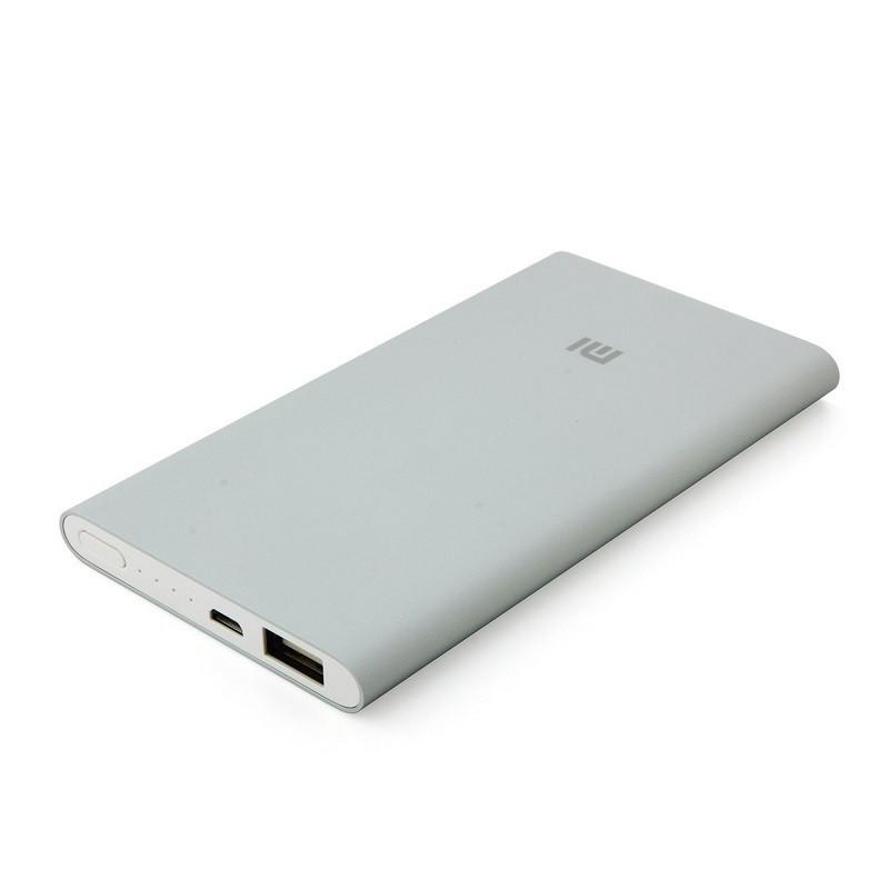 Внешний аккумулятор Xiaomi Power Bank 5000mAh Silver
