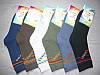 Носки махра для мальчиков  LHМ 3518/1 ( Б.Д.Р.)