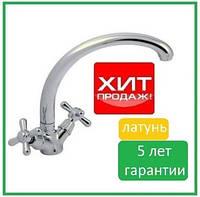 Смеситель латунный для кухни Europrodukt Dominox 273 вентильный