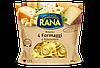 Свежая паста Равиоли с сыром Rana 250г