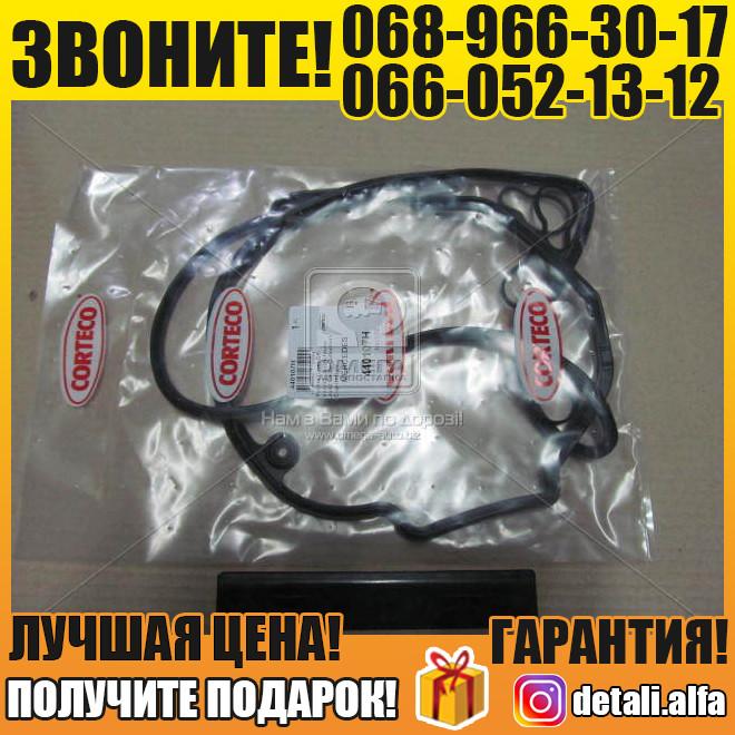 Прокладки клапанной крышки (комплект) MB 2.0CDI/2.2CDI OM611 (пр-во Corteco) (арт. 440107H)