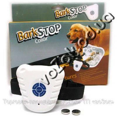 Ультразвуковой ошейник антилай Bark Stop
