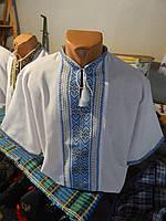 """Вишита сорочка з коротким рукавом """"Стежка"""""""
