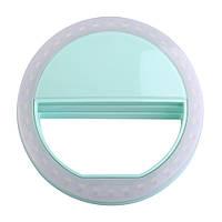 Световое кольцо для селфи, подсветка для телефона, Selfie Ring SG04, лампа для селфи, цвет-бирюзовый