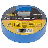 Изолента ПВХ (синяя) 0.13мм×19мм×20м SIGMA (8413411), фото 1