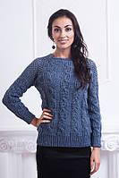 Качественная теплая кофта  модной вязки в синем цвете