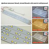 Ремкомплект 36w (2 цвета)LED для армстронг, линейки для замены люминесцентных ламп Т8 в растровых светильниках, фото 2