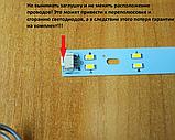 Ремкомплект 36w (2 цвета)LED для армстронг, линейки для замены люминесцентных ламп Т8 в растровых светильниках, фото 7