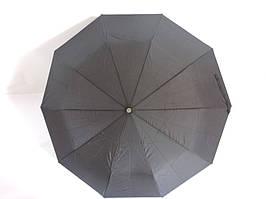 """Чоловіча парасоля напівавтомат """"Sweet Dew"""""""