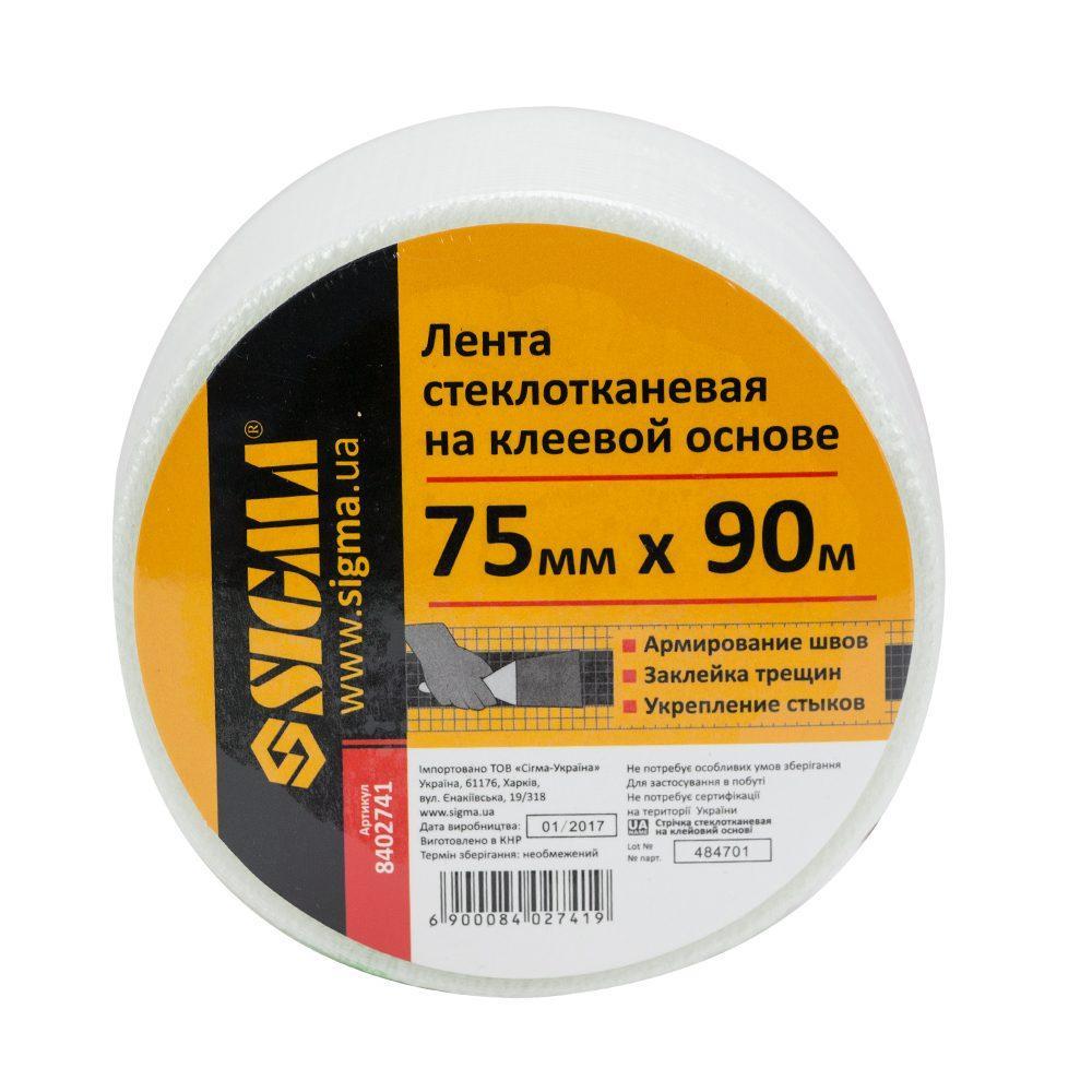 Лента стеклотканевая на клеевой основе 75мм×90м SIGMA (8402741)