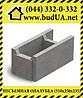 Блок несъемной опалубки 510*250*235