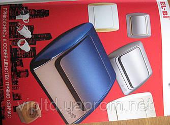 Выключатель белый, крем, вишня, сосна, ольха, серебро, золото, шампань, синий, черный, серый Еl-Bi