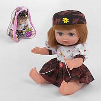 Говорящая кукла Алина 5540 (36/3) говорит на русском языке, в чехле