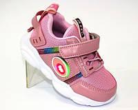 Классические кроссовки для девочек, фото 1