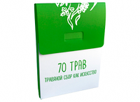 Чай 70 трав - антипаразитарный, фото 1