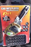 FM модулятор для прослушивания музыки CAR MP3 PLAYER WITH FM MOOULATOR  (Арт. car10420)