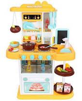 Детская Кухня Kitchen  Свет, Звук, Вода.Пара 72см.