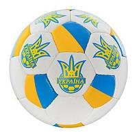 Мяч футбольный UKRAINE, размер 2, ПУ,32 панели, 2слоя, в кульке, 130г + (Арт. MMT-1170)