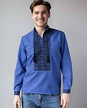 Вышитая рубашка деним с орнаментом, фото 2