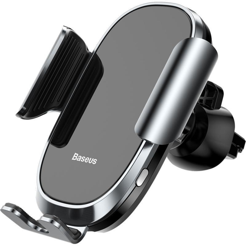 Автомобільний тримач Baseus Smart Car Mount Cell Phone Holder Silver (SUGENT-ZN0S)