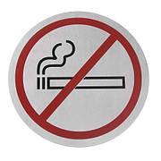 Табличка информационная самоклеящаяся Не курить 663806 Hendi (Нидерланды)
