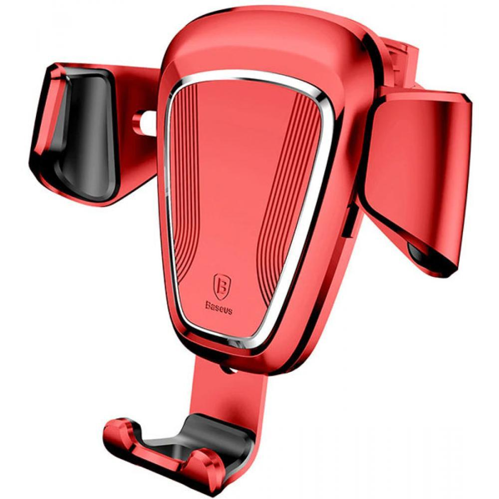 Автомобильный держатель Baseus Gravity Car Mount red (SUYL-09)