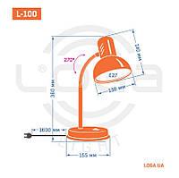 """Лампа настільна """"Весняний сніг"""".Україна. (ТМ LOGA ® Light)"""